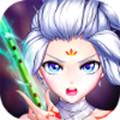欢乐修仙手游iOS版 0.4.0
