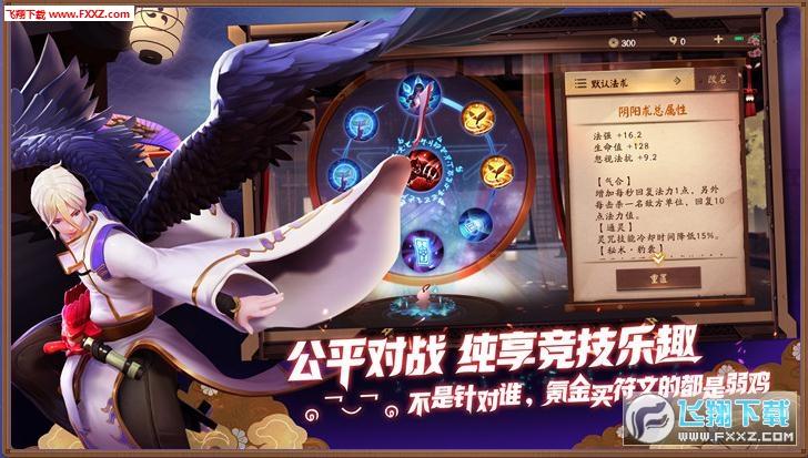决战平安夜游戏1.0截图0