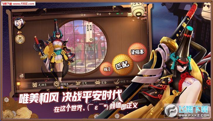 决战平安夜游戏1.0截图2