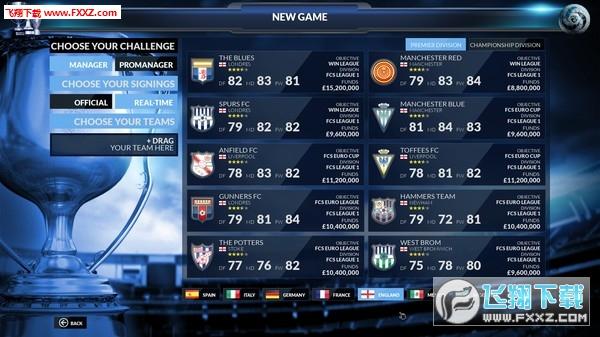 足球俱乐部模拟18截图2