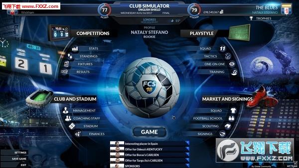 足球俱乐部模拟18截图6