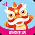 岭南生活appv3.4.1安卓版