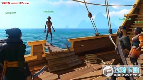 贼海(Sea of Thieves)截图3