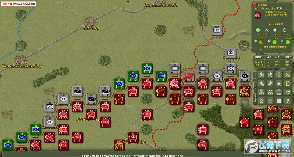 战争艺术4截图1