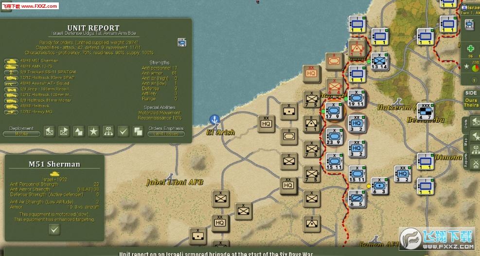战争艺术4截图3