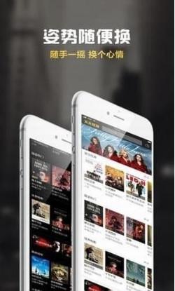 0855影视app1.0截图3