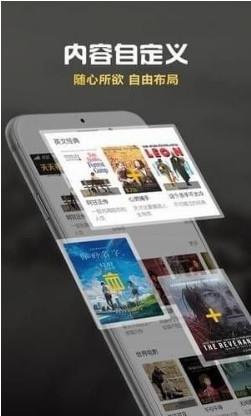 0855影视app1.0截图1