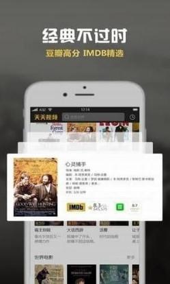 0855影视app1.0截图2