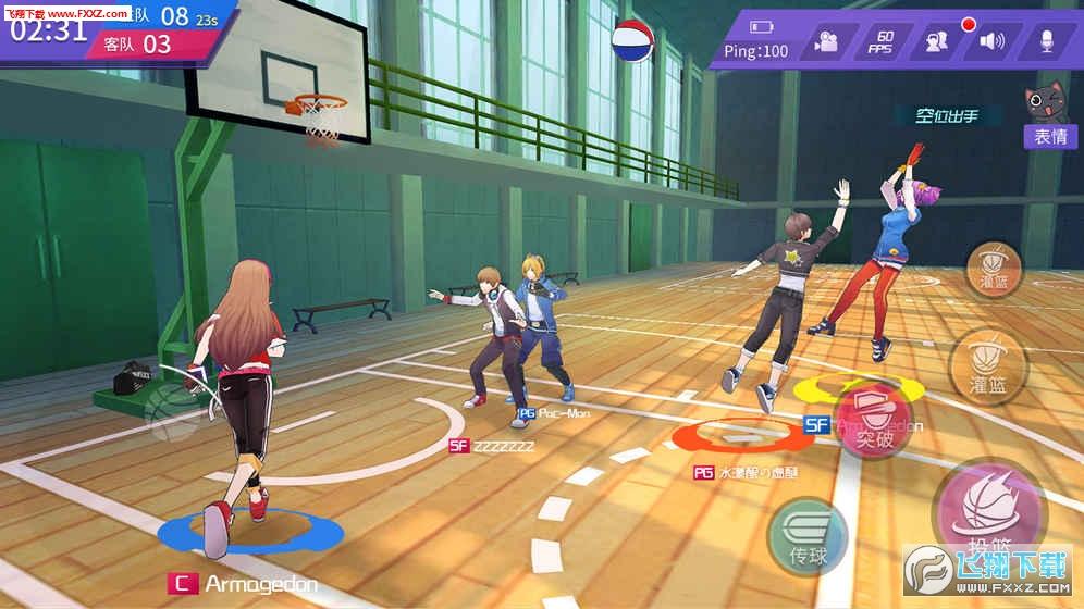 青春篮球安卓公测版v1.0截图2