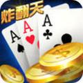 七派棋牌app