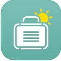 packpoint中文版appV3.10.5汉化版