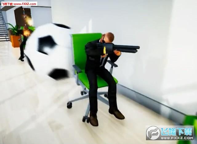 办公室大逃杀截图3