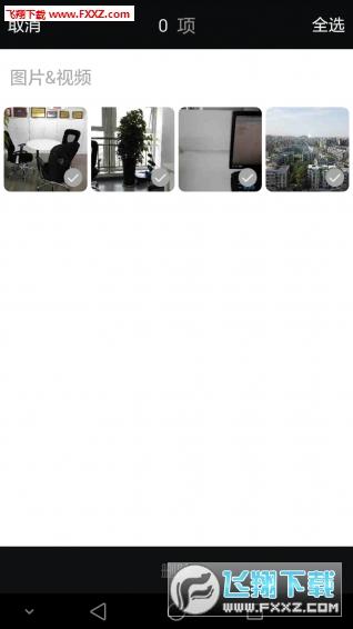 数字水印相机取证工具v1.2.0 安卓版截图2