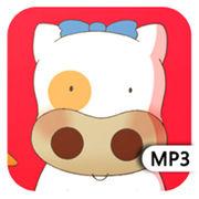 智慧樹兒歌appv 1.8安卓版