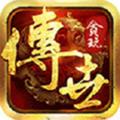 贪玩传世1.76官方正版