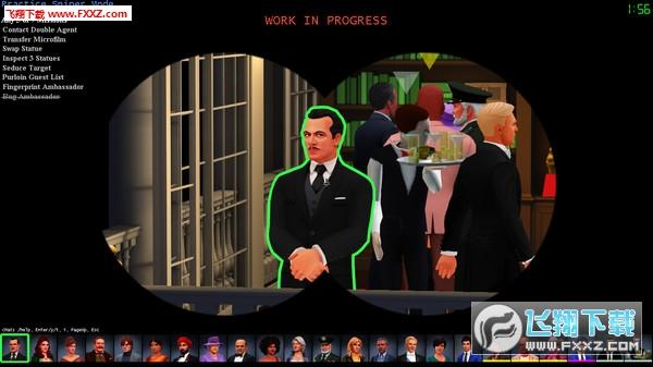 SpyParty截图4