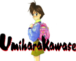 海腹川背(Umihara Kawase)下载