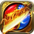 皇城传奇官方版 1.5.0