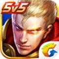 王者荣耀五军之战最新版1.31.4.10
