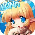 露娜物语手机游戏