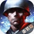 二战风云无限钻石版 v2.10.3