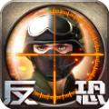 正义枪战最新测试版 v15.2.0
