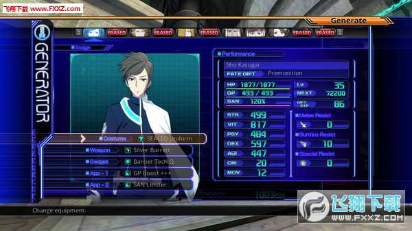 消失的次元(Lost Dimension)截图3