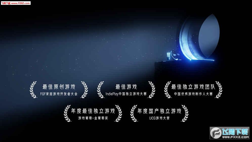 蜡烛人中文版截图0