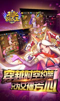 超能游戏王BT手游v1.0截图0