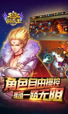 超能游戏王BT手游v1.0截图2