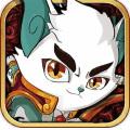 京剧猫安卓版 v1.05