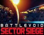 作战部队:星际围攻下载