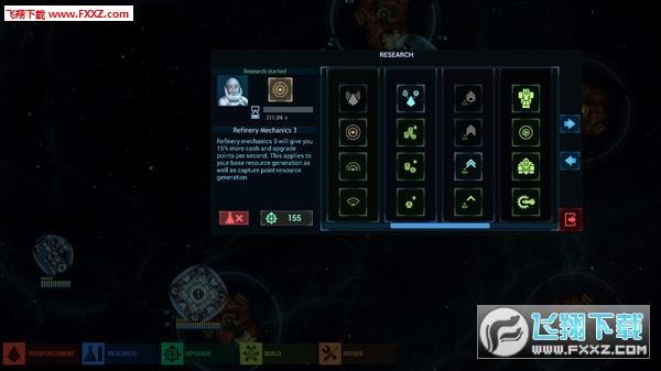 作战部队:星际围攻截图4