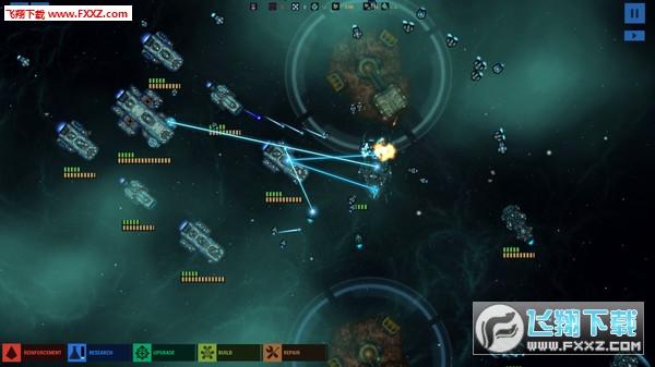 作战部队:星际围攻截图6