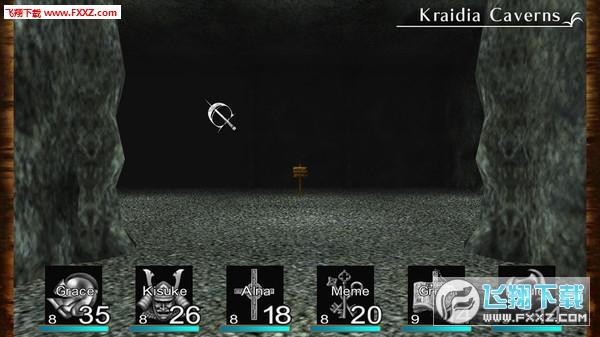 冬宫原:暗之巫女与众神的戒指截图5