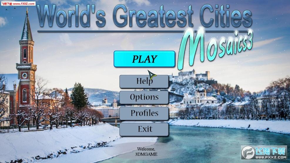世界最大城市嵌图3截图0