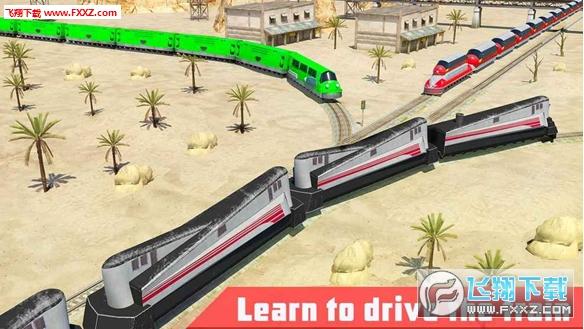 火车驾驶2018安卓版v1.3截图0