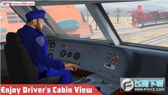 火车驾驶2018安卓版v1.3截图1