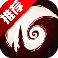 月圆之夜安卓版v1.12