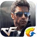 cf技能框大师安卓版V2.0免费版