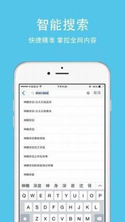 99kubo手机版v2.7 安卓版截图0