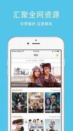 99kubo手机版v2.7 安卓版截图1