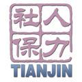 天津社保通appv 1.0.2