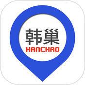 韩巢韩国地图app中文版v1.1.0