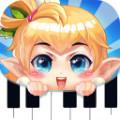 爱上钢琴移动版手游5.2.5