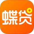蝶贷app