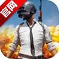PUBG游戏社区app v1.0