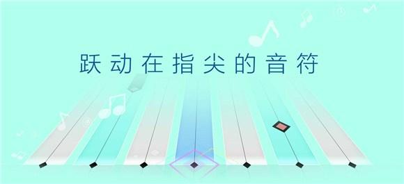 2018音乐游戏排行榜