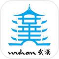 武汉医生app3.9.0
