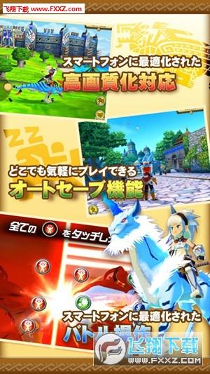 怪物猎人物语官方中文版手游1.1.01截图0